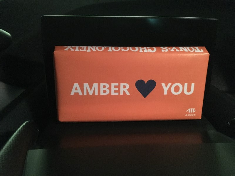 Present by Amber